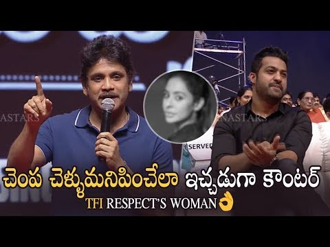 Akkineni Nagarjuna Strong Counter To SRI REDDY | TFI Respects Woman | Manastars
