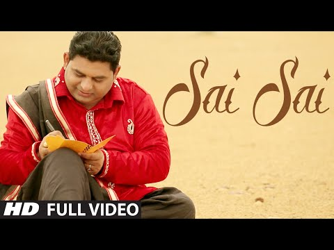 * Sai Sai * Rampy Saaz Full song | Sai Sai (Sufi Ruhani Sai) | Latest Punjabi Songs 2014