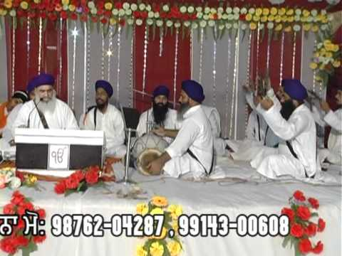 Day 2 Part 4- Sant Baba Gurdial Singh Ji Tande Wale, Rattanheri Khanna video