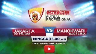Download Lagu IPC PELINDO (JAKARTA) VS BLACK STEEL (MANOKWARI) - (FT:2-3) Extra Joss Futsal Profesional 2018 Gratis STAFABAND