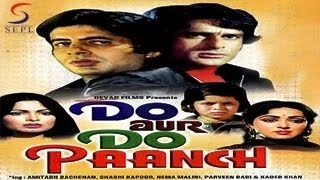 Do Aur Do Paanch- Hindi COMEDY Movie  Full Movie - Hindi Action Movie  HD