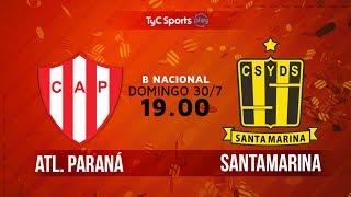 Атлетико Парана : Депор. Сантамарина