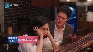 深夜食堂 中国版 第23話