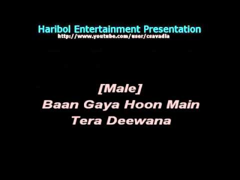 Dheere Dheere Se Meri Zindagi Hindi Karaoke video