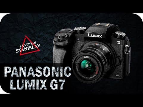 Panasonic Lumix G7. Тех.обзор