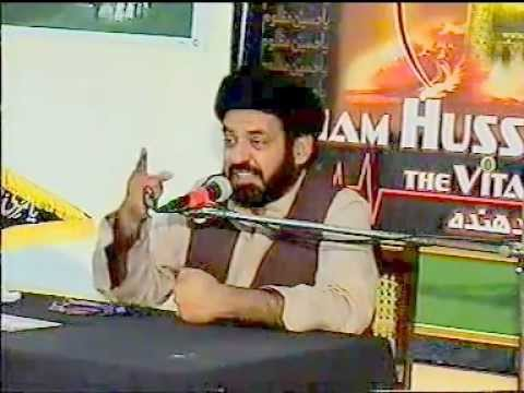 Allama Syed Nisar Abbas Naqvi Topic Quran Pak 2 video
