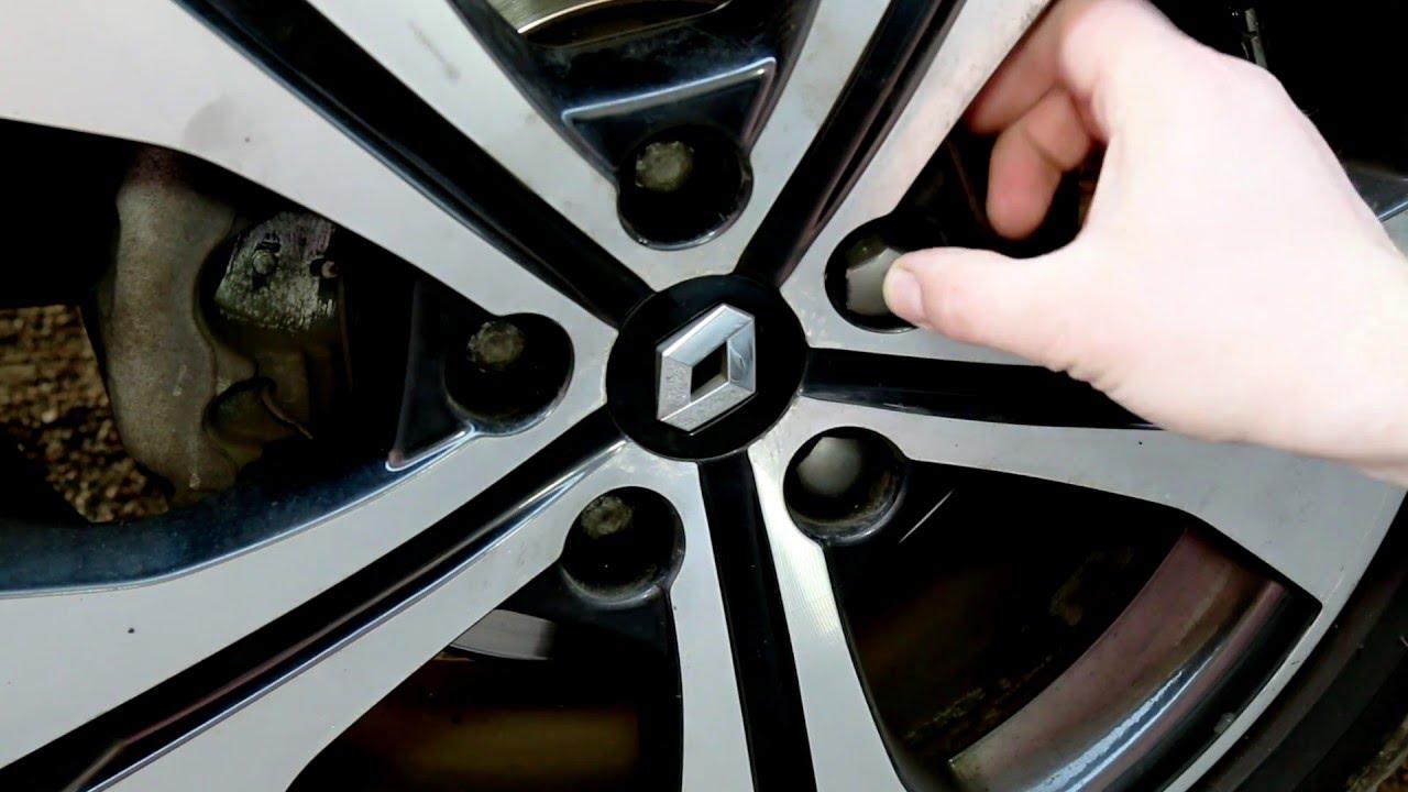 Auto Vlog - Как сделать съемник для колпачков колесных болтов - YouTube