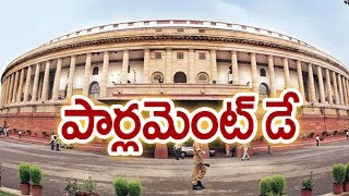 Big Breaking : Winter Session of Parliament Begins Today | To Introduce Key Bills