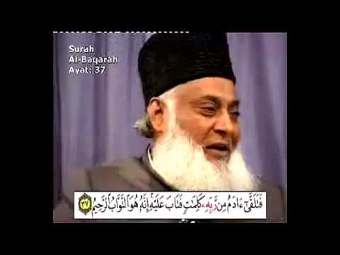 Surah Al Baqaarah Ayaat 30 46 By Dr Israr Ahmed Bayan Ul Quran video