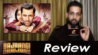Bajrangi Bhaijaan Review | Salman Khan, Kareena Kapoor, Kabir Khan | Salil Rating