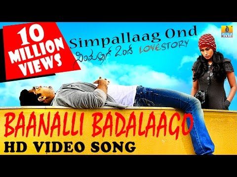 Baanalli Badalaago Simpallaag Ond Love Story Feat Rakshit And Shwetha Srivatsav video