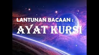 AYAT KURSI (DOWNLOAD AYAT KURSI) - Muzammil Hasballah