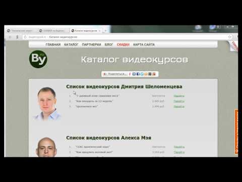 Скидка КУПОН видеокурсы от Info-DVD
