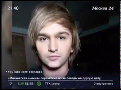 Москва24 Московский патруль Смерть Тима Брика