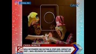 24 Oras: Mga miyembro ng ex-K-Pop girl group na '2NE1', nag-reunion sa anibersaryo ng grupo