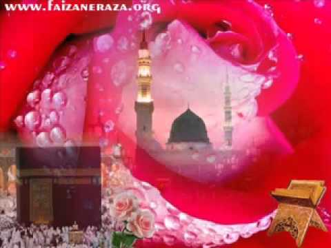 Tajdar E Haram Ae Shehenshah E Deen   Youtube video