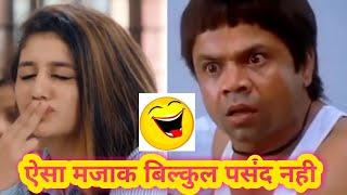 Priya prakash new whats app status video comedy//oru udaar teaser//funny video/priya prakash varrier