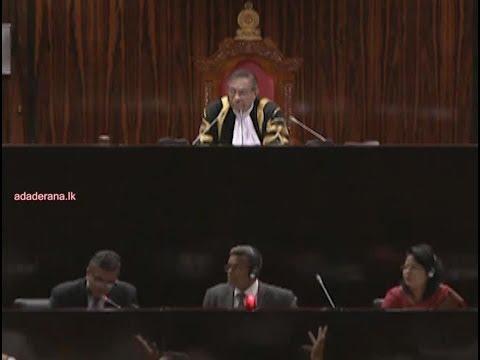 parliament postponed|eng