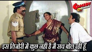 इस तिजोरी में कुछ नहीं है मैं सच बोल रही हूँ - Rajnikant Comedy Scenes
