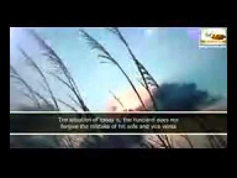 The Best Islamic Knowledge Urdu Bayan video