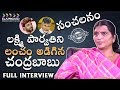 Lakshmi Parvathi Exclusive Interview With Ameer | NTR | RGV | Chandra Babu | Klapboard