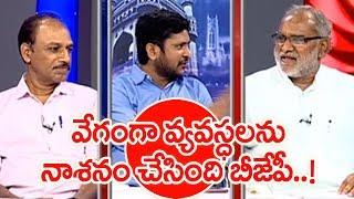 BJP Having No Love On Andhra Pradesh: Malladi Vishnu | #PrimeTimeWithMurthy