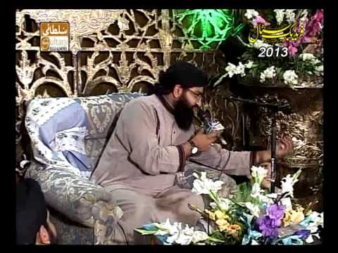 Sohna Ay Man Mohna Ay By Shahzad Hanif Madni And Tasleem Ahmad Sabri video