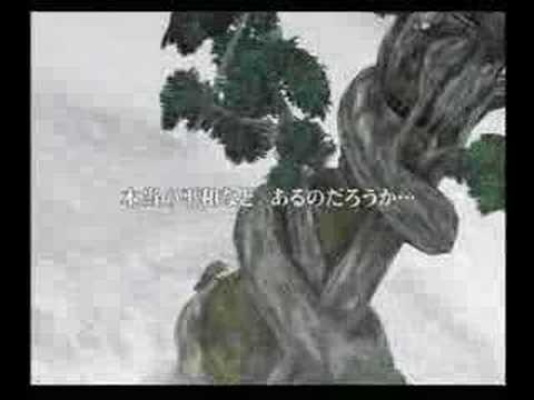 Trailer (JPN)