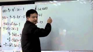 FCS数学教室/微積【接線2】