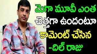 Dil Raju Not Satisfied With Jawan Movie | Dil Comments on Jawan Movie Output | Sai Dharam Tej | TTM
