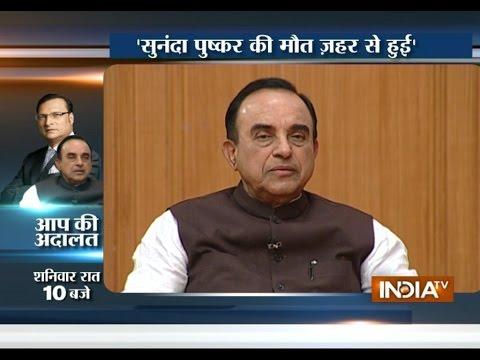 Shashi Tharoor Killed Sunanda Pushkar   Subramanian Swamy in Aap Ki Adalat
