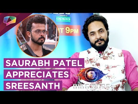 Saurabh Patel Says Sreesanth Is Playing A Good Game | Exclusive Eviction Interview | Bigg Boss 12 thumbnail
