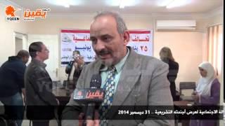 يقين   محمد عبد الغني جاهزين بقوائمنا علي مستوي مقاعد الجمهورية كتيار ناصري