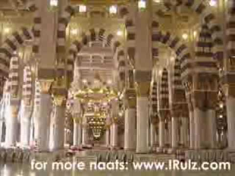 Urdu Naat Sharif | Main Laj Pala By Irulz video