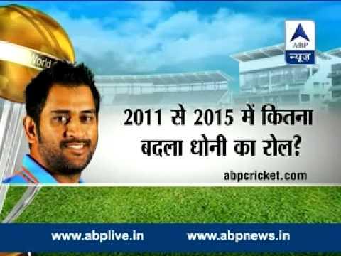 Abp News Special Ll Vishwa Vijeta Ll Shoaib Akhtar Talks About Team India's Captain Dhoni video