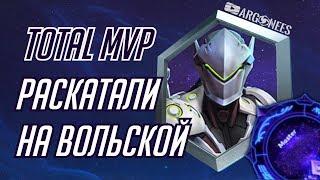 Total MVP: Гэндзи [Heroes of the Storm] (выпуск 143)