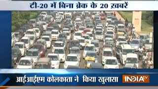 T 20 News   6th February, 2017 ( Part 2 ) - India TV