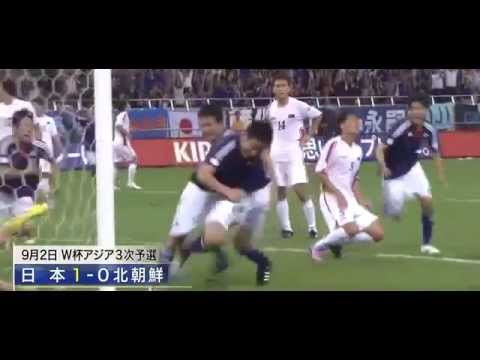 ★ Zaccheroni Japan All Goals || Japan National Football Team ★