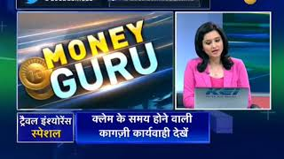 Money Guru: Know about all your queries on Travel Insurance