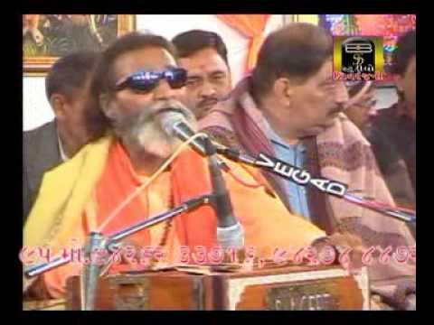 Ishq Me Kya Batayen {Bhajan} for laxman barot