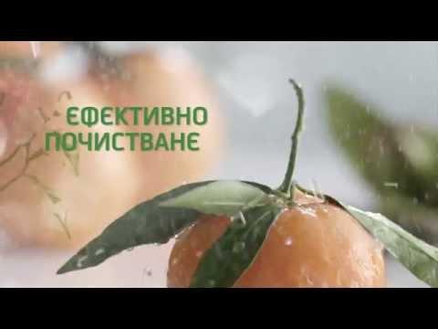 Astera Homeopathica Натурал за комплексна грижа