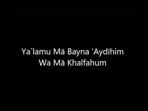 Ayat Al Kursi Par Saad Al Ghamidi video