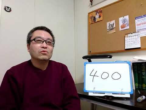 YouTubeのチャンネル登録者数が400になりました。