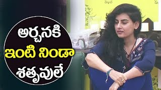 Bigg Boss EPISODE | Archana Big trouble in Bigg Boss House | Jr NTR