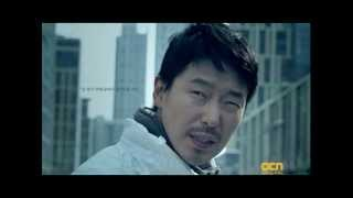 Trailer The Virus 3