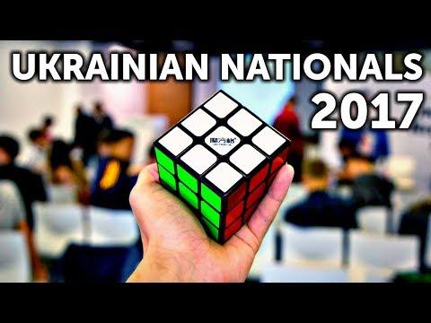 Ukrainian Nationals 2017 | Чемпионат Украины по спидкубингу