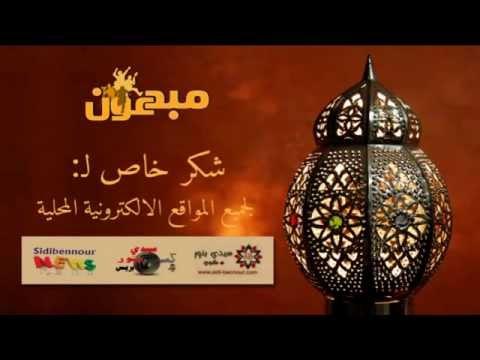 برنامج مبدعون : طارق المغربي