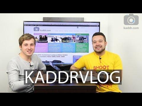 KaddrVLOG S02E01: Итоги 2013 года, CES 2014 - Kaddr.com