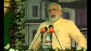 Shri Narendra Modi speaks at the Karyakarta Mahakumbh in Bhopal, Madhya Pradesh
