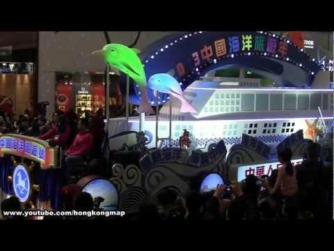 Chinese New Year - Parade - China Marine Tourism Year (31/45)